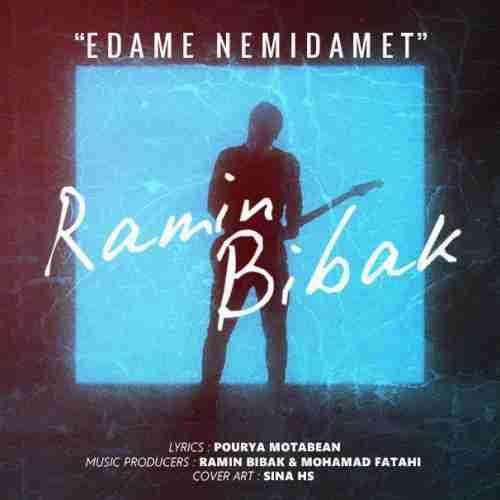 آهنگ ادامه نمیدمت به نام رامین بی باک