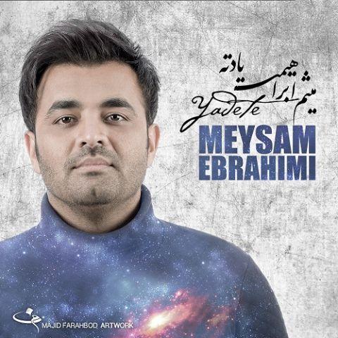 آهنگ یادته به نام میثم ابراهیمی
