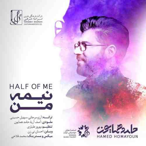 آهنگ نیمه ی من به نام حامد همایون