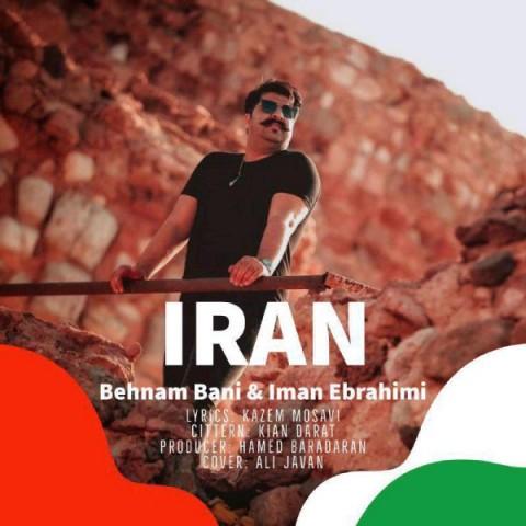 آهنگ ایران به نام بهنام بانی