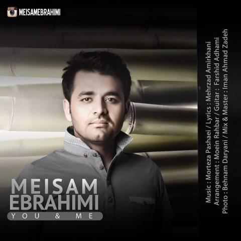 آهنگ تو و من به نام میثم ابراهیمی