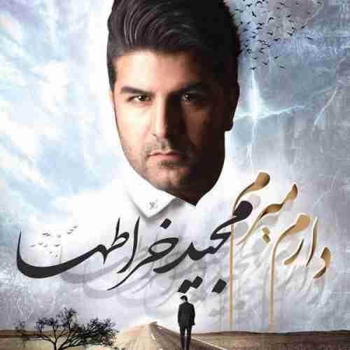 آهنگ دارم میرم به نام مجید خراطها