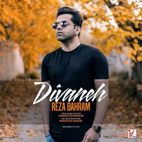 آهنگ دیوانه به نام رضا بهرام