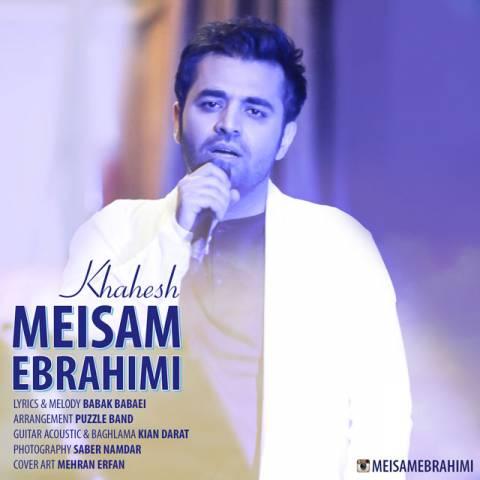 آهنگ خواهش به نام میثم ابراهیمی