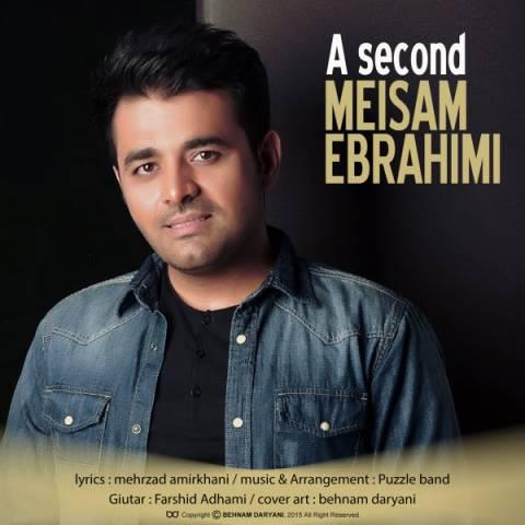 آهنگ یه ثانیه به نام میثم ابراهیمی