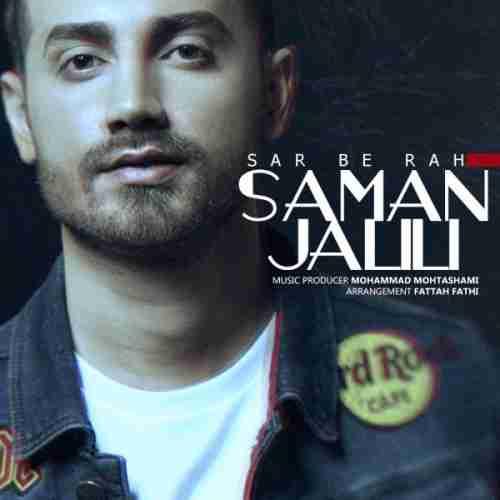 آهنگ سر به راه به نام سامان جلیلی