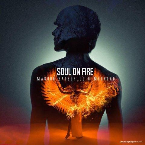 آهنگ روح در آتش به نام مسعود صادقلو