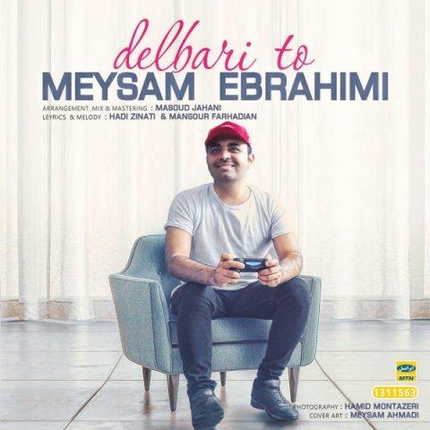 آهنگ دلبری تو به نام میثم ابراهیمی
