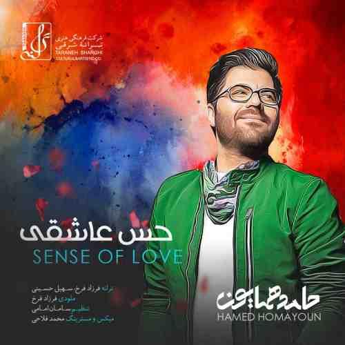 آهنگ حس عاشقی به نام حامد همایون