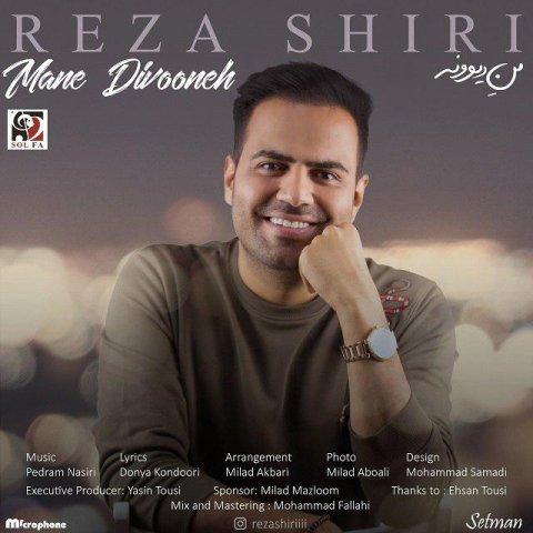 آهنگ من دیوونه به نام رضا شیری