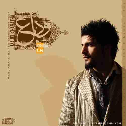 آهنگ بی وفا به نام مجید خراطها