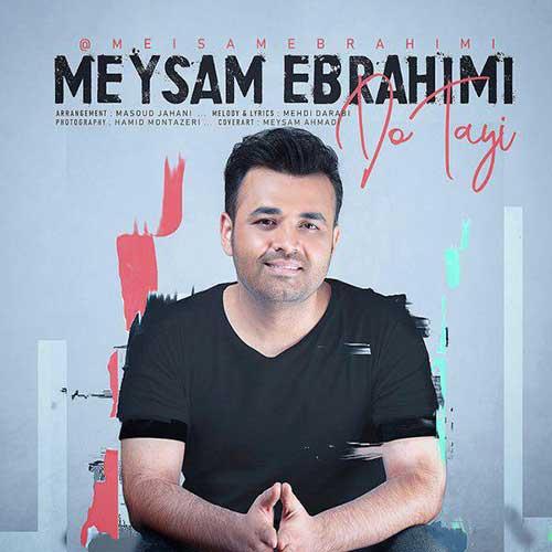 آهنگ دوتایی به نام میثم ابراهیمی