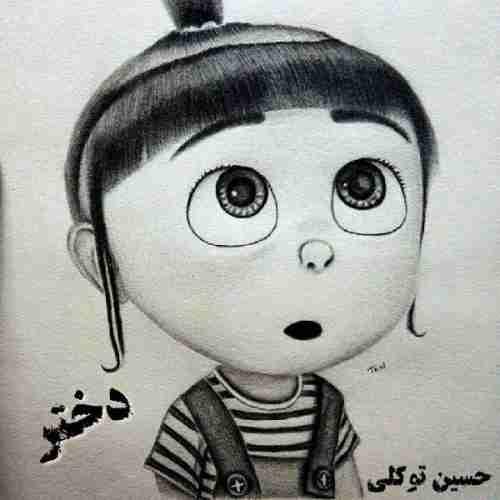 آهنگ دختر به نام حسین توکلی