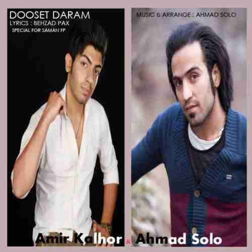 دانلود آهنگ هنوزم دوست دارم احمد سلو