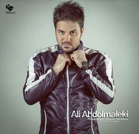 دانلود آهنگ واسه من سخته علی عبدالمالکی
