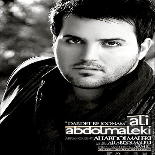 دانلود آهنگ دردت به جونم علی عبدالمالکی