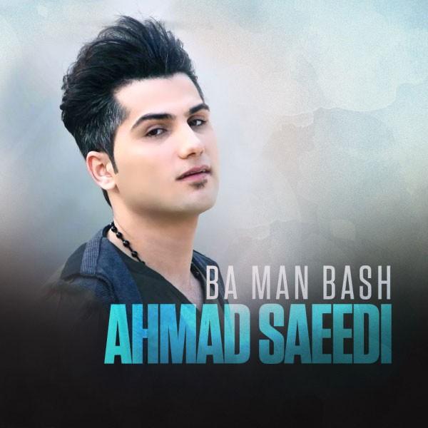 دانلود آهنگ با من باش احمد سعیدی