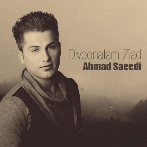 دانلود آهنگ دیوونتم زیاد احمد سعیدی