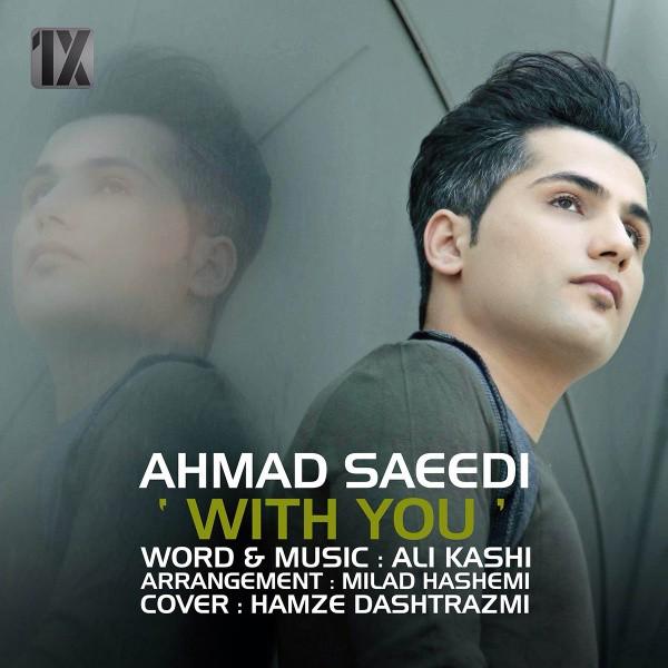 دانلود آهنگ با تو احمد سعیدی