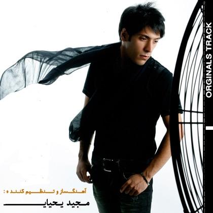 دانلود آهنگ عاشق کشی مجید یحیایی
