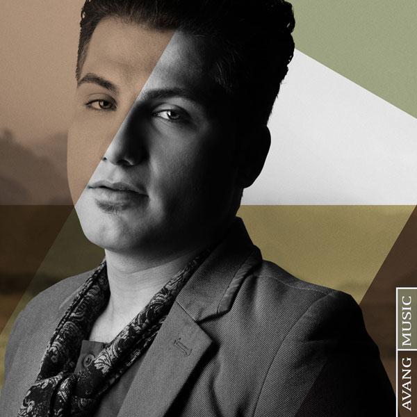 دانلود آهنگ اثری بعد از تو احمد سعیدی