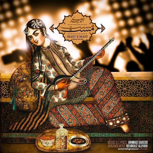 دانلود آهنگ مست مست احمد سعیدی