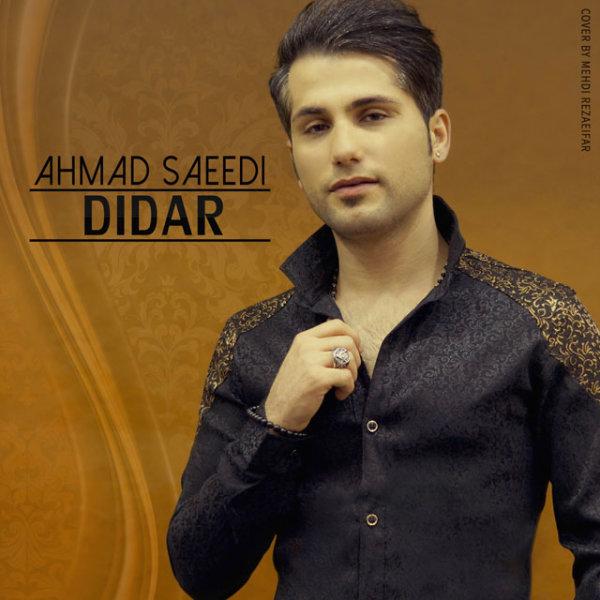 دانلود آهنگ دیدار احمد سعیدی