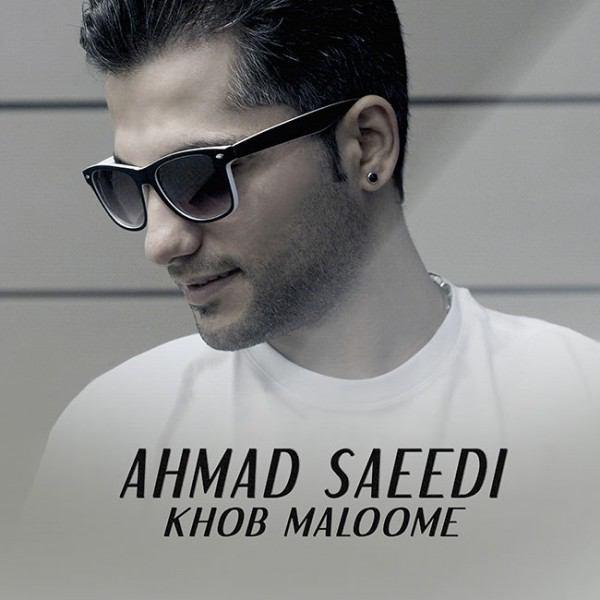 دانلود آهنگ خوب معلومه احمد سعیدی
