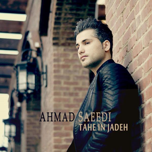 دانلود آهنگ ته این جاده احمد سعیدی