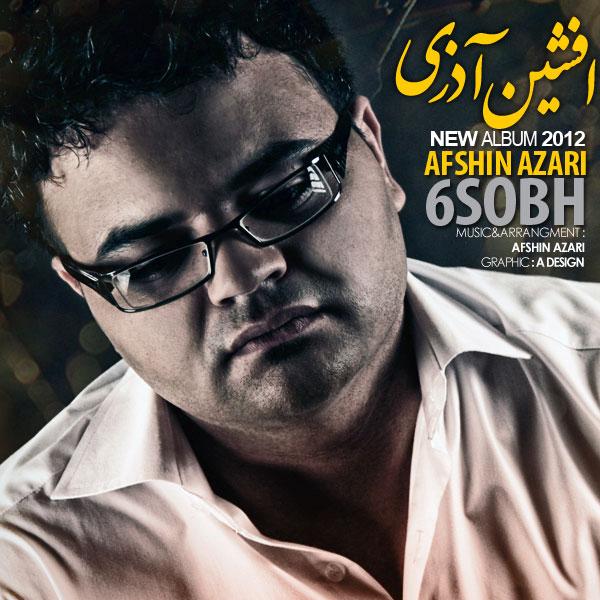 دانلود آهنگ تهران افشین آذری