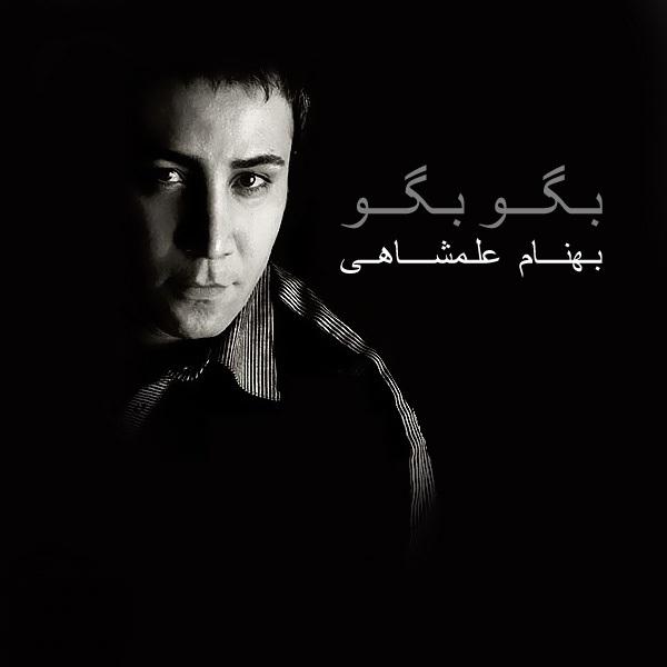 دانلود آهنگ اشک های تو بهنام علمشاهی