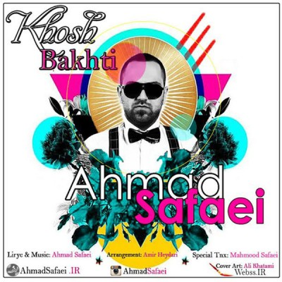دانلود آهنگ خوشبختی احمد صفایی
