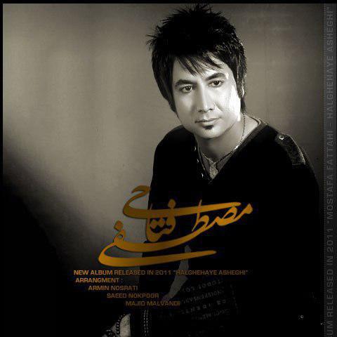 دانلود آهنگ عاشق کشون مصطفی فتاحی