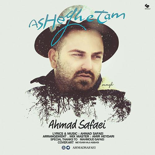 دانلود آهنگ عاشقتم احمد صفایی