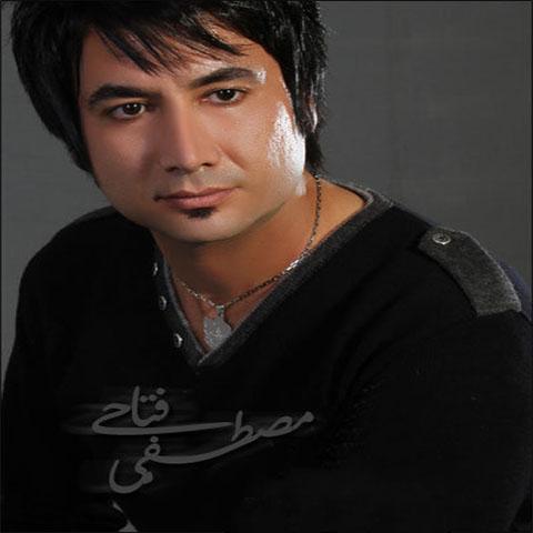 دانلود آهنگ پیمونه عمر مصطفی فتاحی