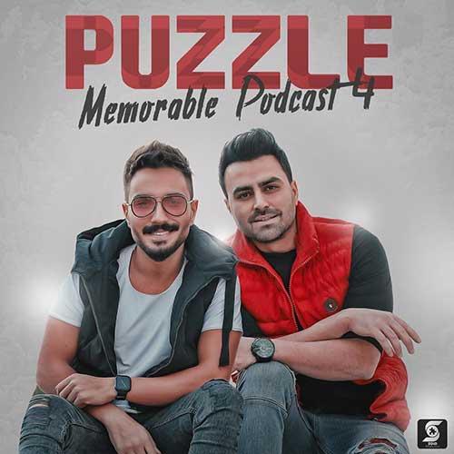 دانلود آهنگ Memorable Podcast 4 2020 پازل بند