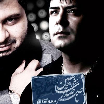 دانلود آهنگ منو نشکن ناصر صدر