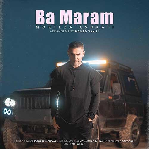 دانلود آهنگ با مرام مرتضی اشرفی