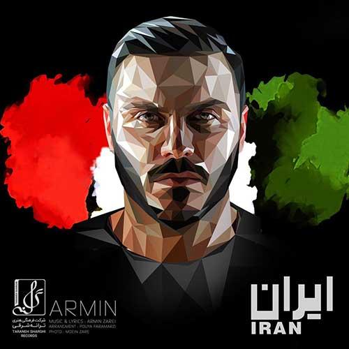 دانلود آهنگ ایران آرمین زارعی